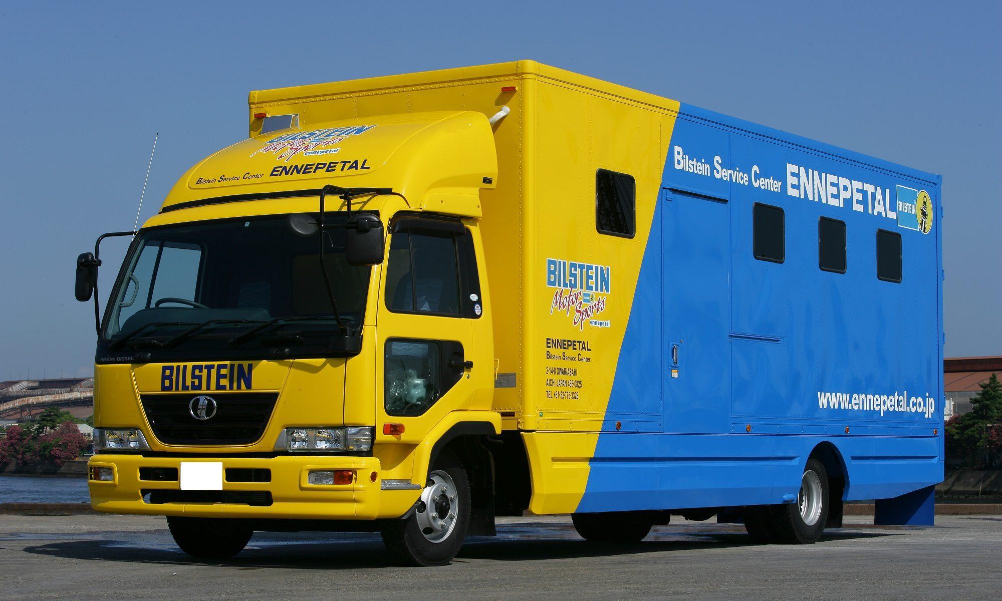 Bilstein Service Center エナペタル